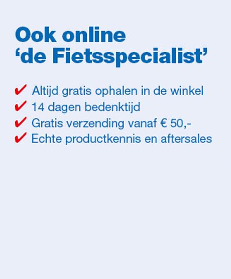 interbikes.nl